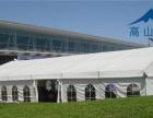 呼伦贝尔全新展会篷房,大型啤酒节篷房,活动大篷
