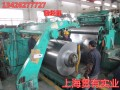 宝钢B50A350电工钢 无取向硅钢片b50a350