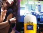 法国路易十三精酿啤酒 法国路易十三精酿啤酒诚邀加盟