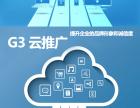 沧州专业做网络推广的公司,优质企业就是铂艺公司