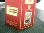 郑州市酒店客房房卡套印刷包装印刷