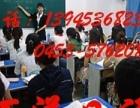 万洋外国语学校日本留学、日语初中高级培训
