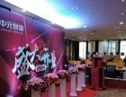 佛山粤美文化-拱门、音响、礼仪、醒狮表演专业提供