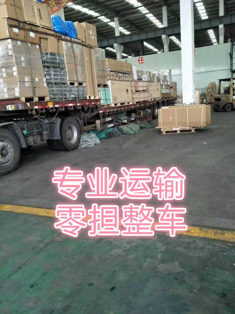 上海物流公司 上海货运公司 回程车运输 搬家物流 行李托运