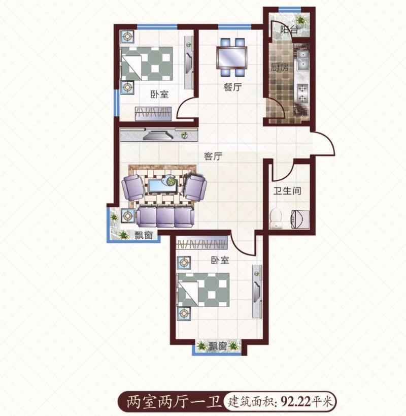 三河 蓟县华景家园小区 2室 2厅 92平米出售
