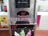 台式冰淇淋机器操作方法 冰淇淋机多少钱