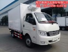 福田3.5米汽油蓝牌2吨冷藏车 国五3.5米冷藏车