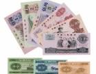 乌鲁木齐高价收购老钱币 纪念币 金元宝
