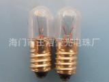 专业生产:24V5W指示灯泡  电珠