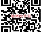 宁波北仑精鹰跆拳道俱乐部