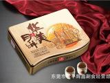 华美_时尚金装中秋多口味月饼480g 正宗蛋黄莲蓉水果味广式礼盒