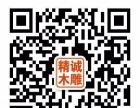 郑州精雕培训-秋季培训班开始班名了前5名正版加密狗