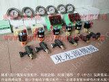 澳玛特冲床开关橡胶保护套,过载泵货源批发商-MTS1100模