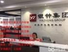 深圳社会团体 行业协会设立2018年准则