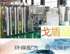 四平车用尿素玻璃水防冻液生产设备