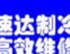 咸宁三星洗衣机报以信任尊重为己诚信正直以结果为向导