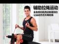 型男 健身器材