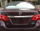 日产轩逸2012款 轩逸 1.8 无级 XE 舒适版 精品车况,