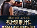 西安摄影摄像企业视频宣传片广告片纪录片策划拍摄制作