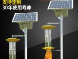 合田农业专用太阳能杀虫灯户外频振式太阳能