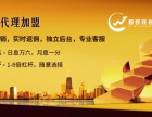 宁波金融服务公司代理,股票期货配资怎么免费代理?