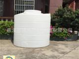 低价批发 镇海10吨塑料储罐 镇海10立方PE储罐 一件代发