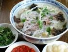 川味特色麻辣干锅学习万州烤鱼重庆纸包鱼爆炒海鲜小吃技术培训