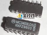 专业供应全新原装 C3403DR2G  低功耗 四运算放大器DI