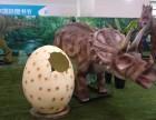 展览恐龙出租-仿真恐龙租赁-北京仿真恐龙出租租赁