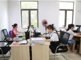 宁波企业亮大额资公司地址在哪里-为您 有实力
