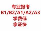 福州五区八县学大车优选庆隆