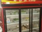 二手冰柜展示柜转让