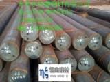 供应20SiMn2MoV钢板,圆棒价格
