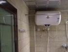 金阳新区碧海花园碧水云天 1室1厅 45平米 精装修