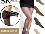 正品SK 大碼絲襪 胖MM連褲襪 超大彈力 超薄10D 富姐加肥加大S820