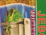 台湾超静音小滤筒AA460