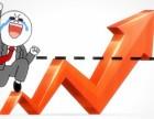 股票配資平臺哪家比較好?
