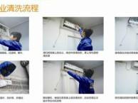 闵行浦江镇专业清洗各种空调5039保养1698