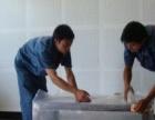 锦州顺达专业搬家长短途运输 价格合理