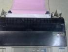 爱普生针式打印发票送货单出库单A4单页纸
