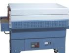 供应顺德电子产品收缩机、热收缩机、收缩包装机
