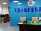 万江总站学CDR软件去哪里到万江天骄职校十六年历史