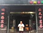 宁海著名周易风水大师李行一宁海厂房办公室房子看风水要多少钱