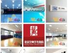 鞍山表演专业培训 北京艺典艺考教育 影视表演艺考状元的摇篮地