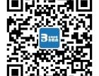 江西商标注册 商标注册流程及费用怎么算 商标申请费用