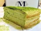 lady m蛋糕深圳有吗?去哪能加盟?