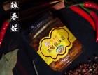 2018创业优质项目东北特产长福辣酱牛肉酱零加盟费