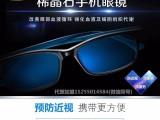 爱大爱手机眼镜产品代理,介绍及使用方法