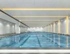 银吉姆游泳健身西城时代馆