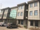 天津武清工业用地出售13亩带办公住宿手续齐全